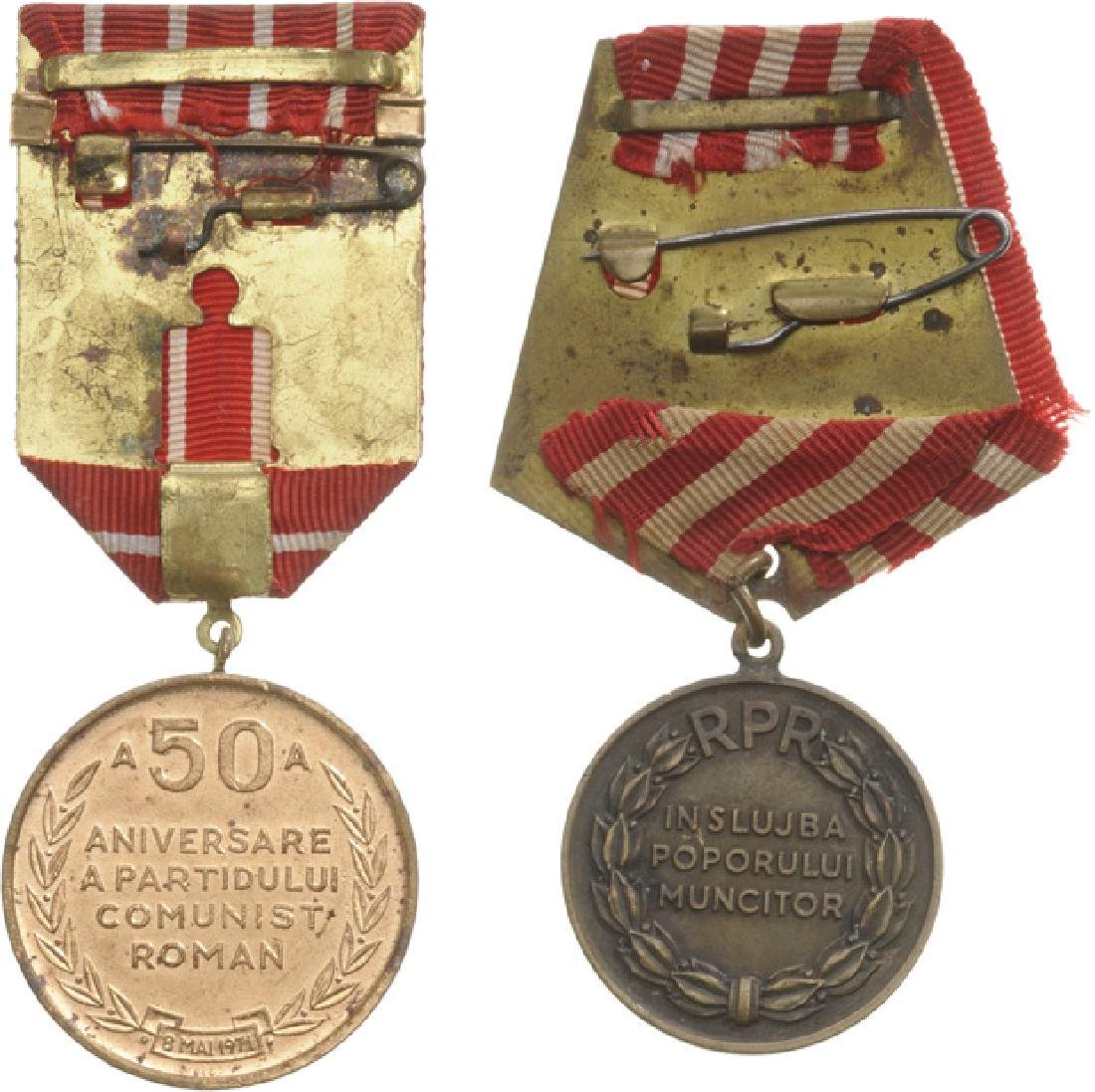 """RSR - ORDER """"23 AUGUST"""", instituted in 1959 - 5"""