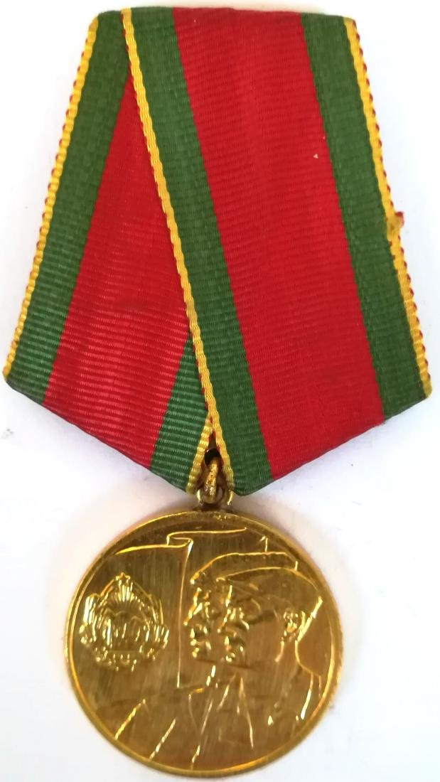 AGRICULTURAL MEDAL, instituted in 1962