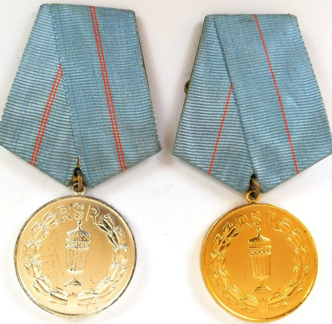 MEDAL FOR MERIT IN SPORTS, instituted in 1966