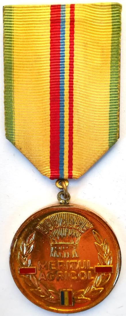 AGRICULTURAL MERIT MEDAL, instituted in 1974