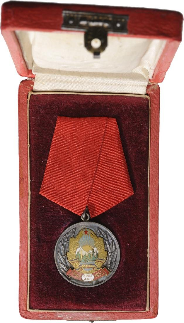 RPR - COMMEMORATIVE MEDAL OF THE 5th ANNIVERSARY OF THE
