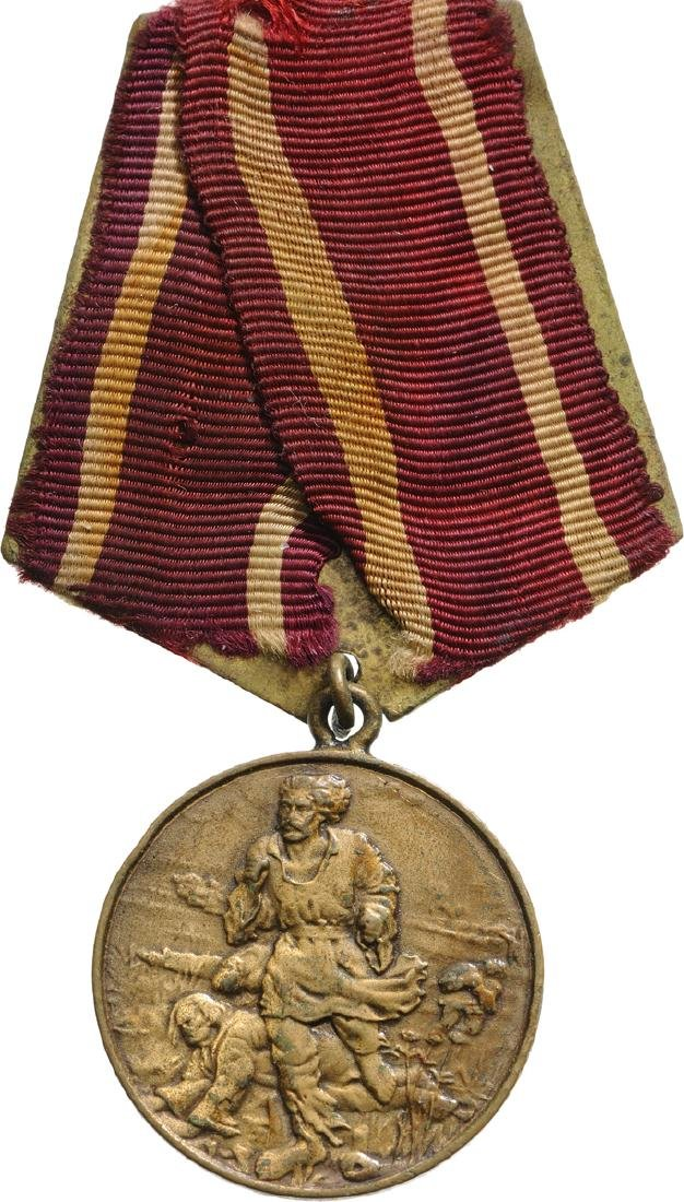 RPR - MEDAL TO COMMEMORATION 50 YEARS FROM THE PEASANTS