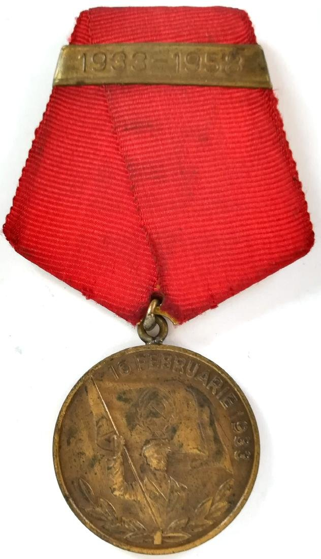 RPR - Medal for the 25th Anniversary of the Heroic