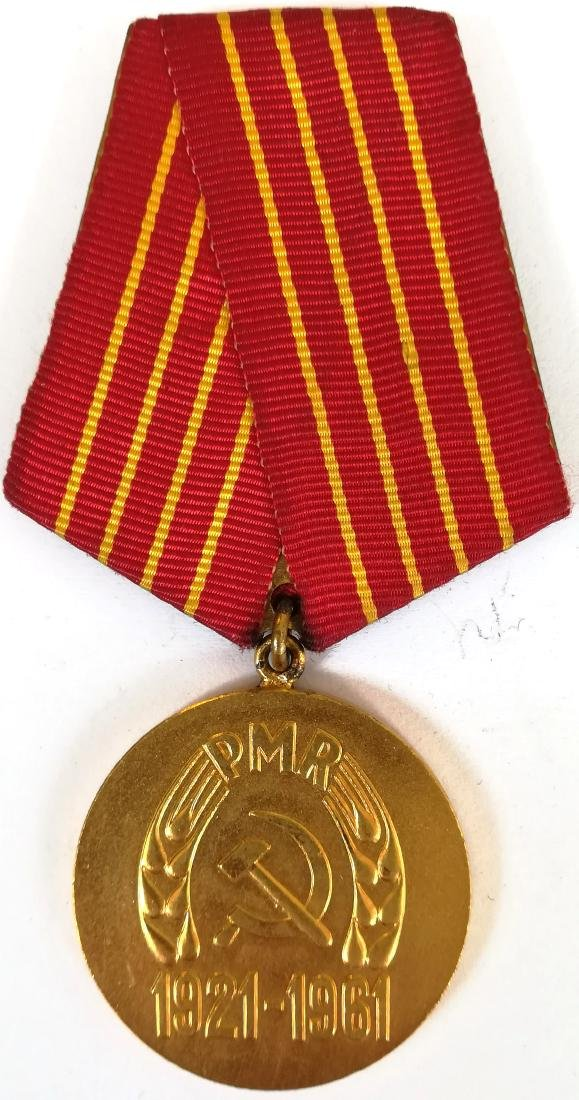 RPR - MEDAL TO COMMEMORATE THE 40TH ANNIVERSARY OF THE