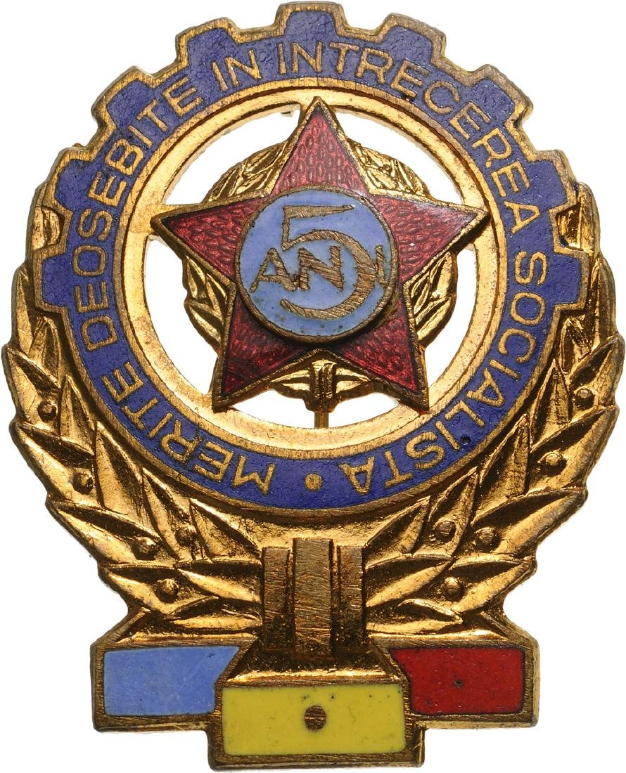 BADGE FOR SPECIAL MERIT IN THE SOCIALIST COMPETITION BY