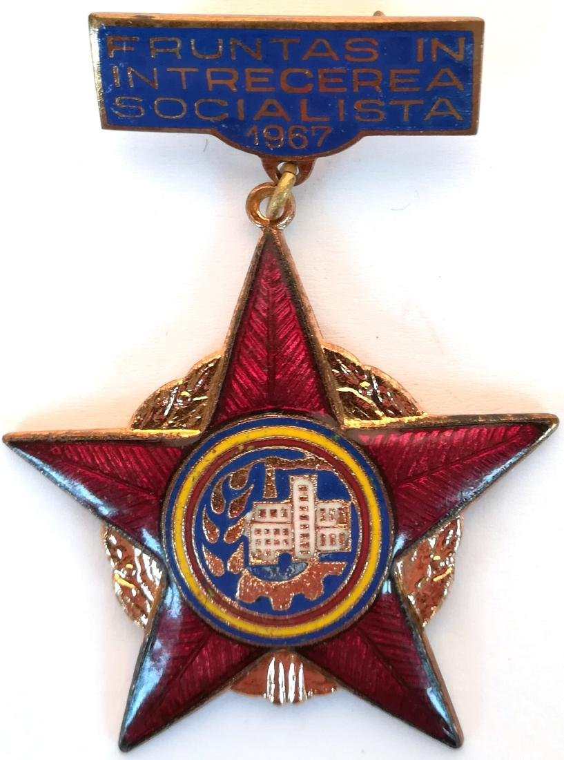 BADGE FOR MERIT IN THE SOCIALIST COMPETITION