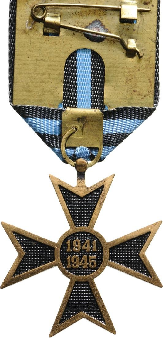 Republic - Commemorative Cross of WWII - 2