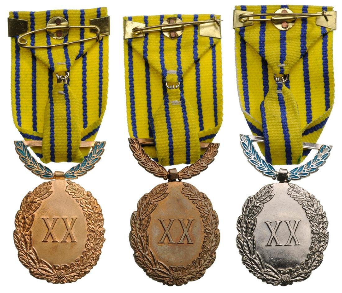 Medal of Reward of 20 Years in the Military Service - 2
