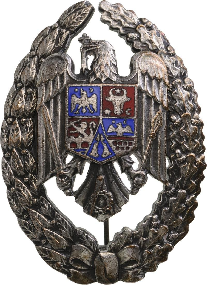 Republic - Military Academy Badge