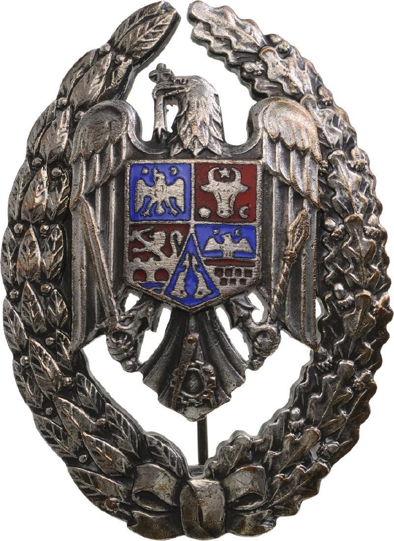 Republic - Military Academy Badge