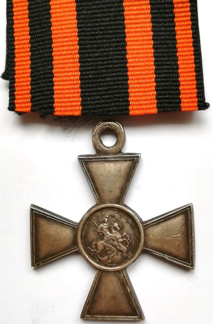 SAINT GEORGE CROSS FOR THE TROOPS