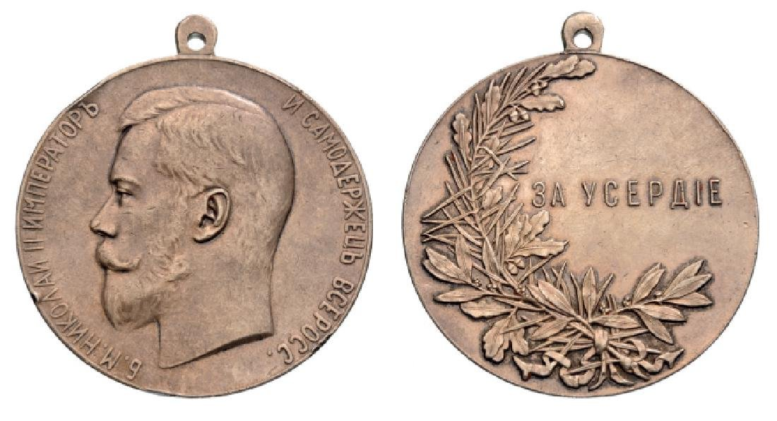Silver Medal for Zeal from the Reign of Nicholas II