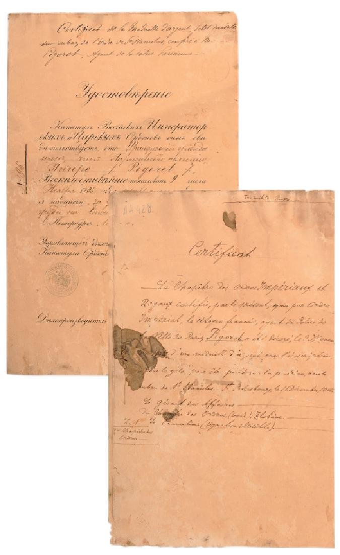 Diploma for a Medal for Zeal awarded to a French
