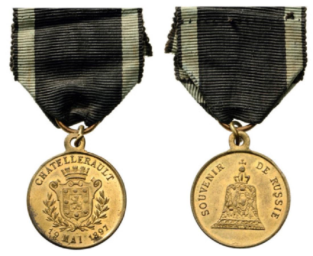 Commemorative Medal for the bell offered by Tsar