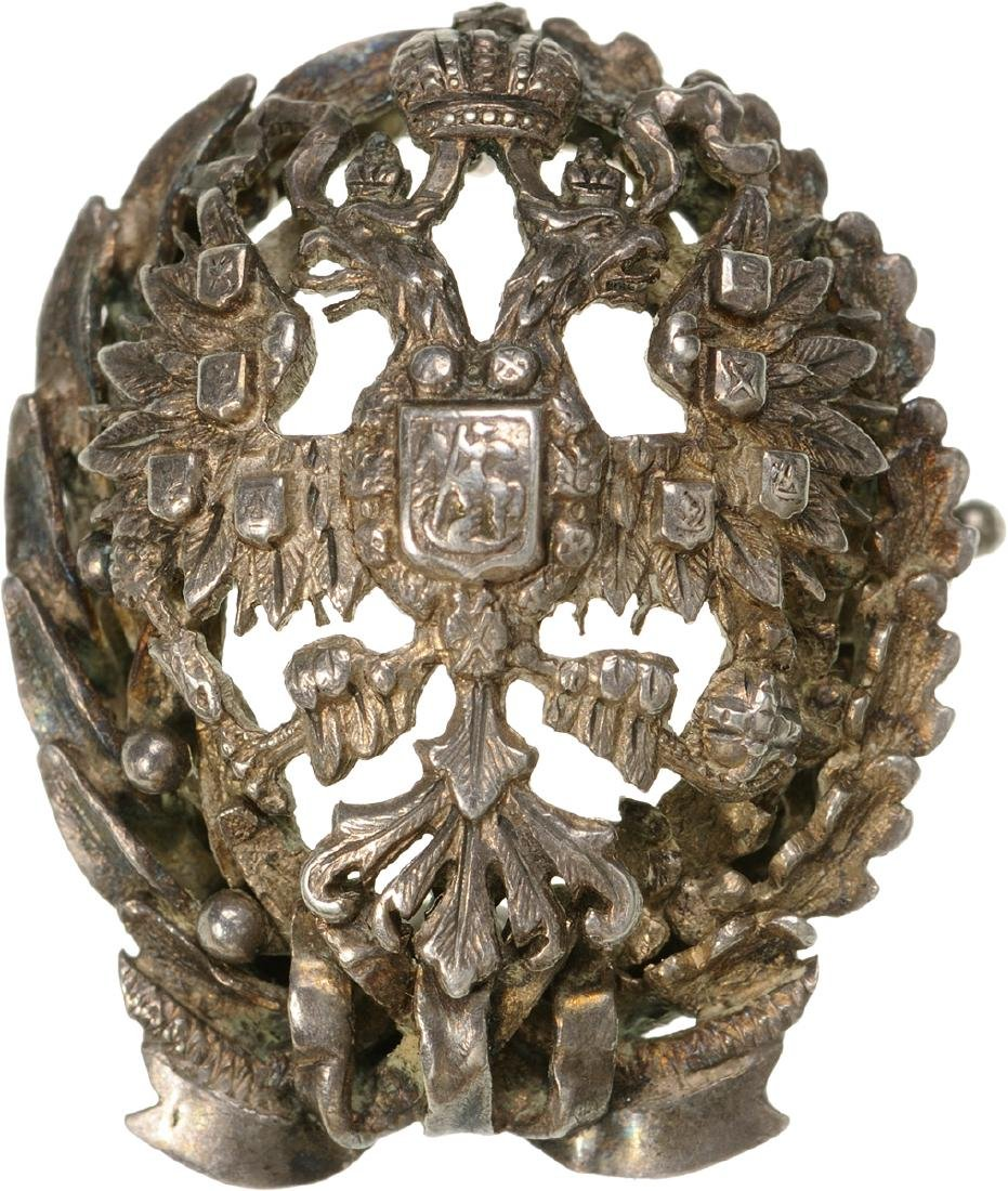 Military Academy Badge Miniature