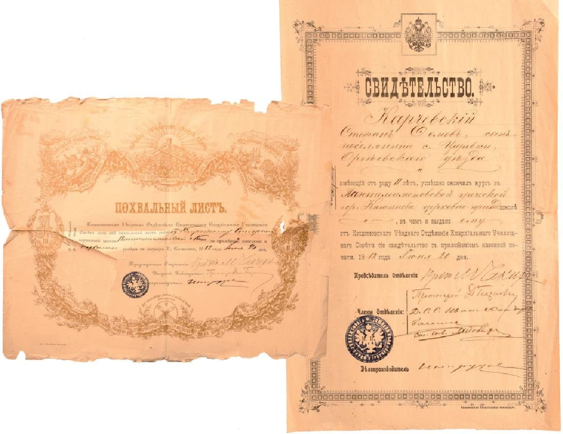 Lot of 2 Military Documents from 1912