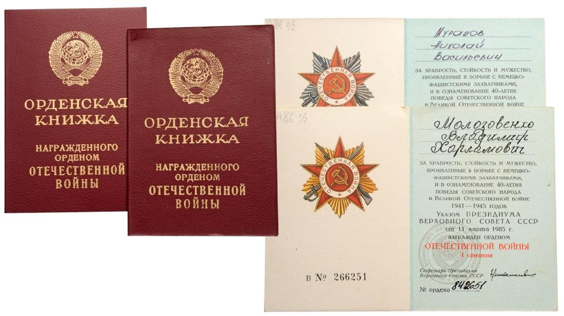 Lot of 2 Awarding Documents ORDER OF THE PATRIOTIC WAR