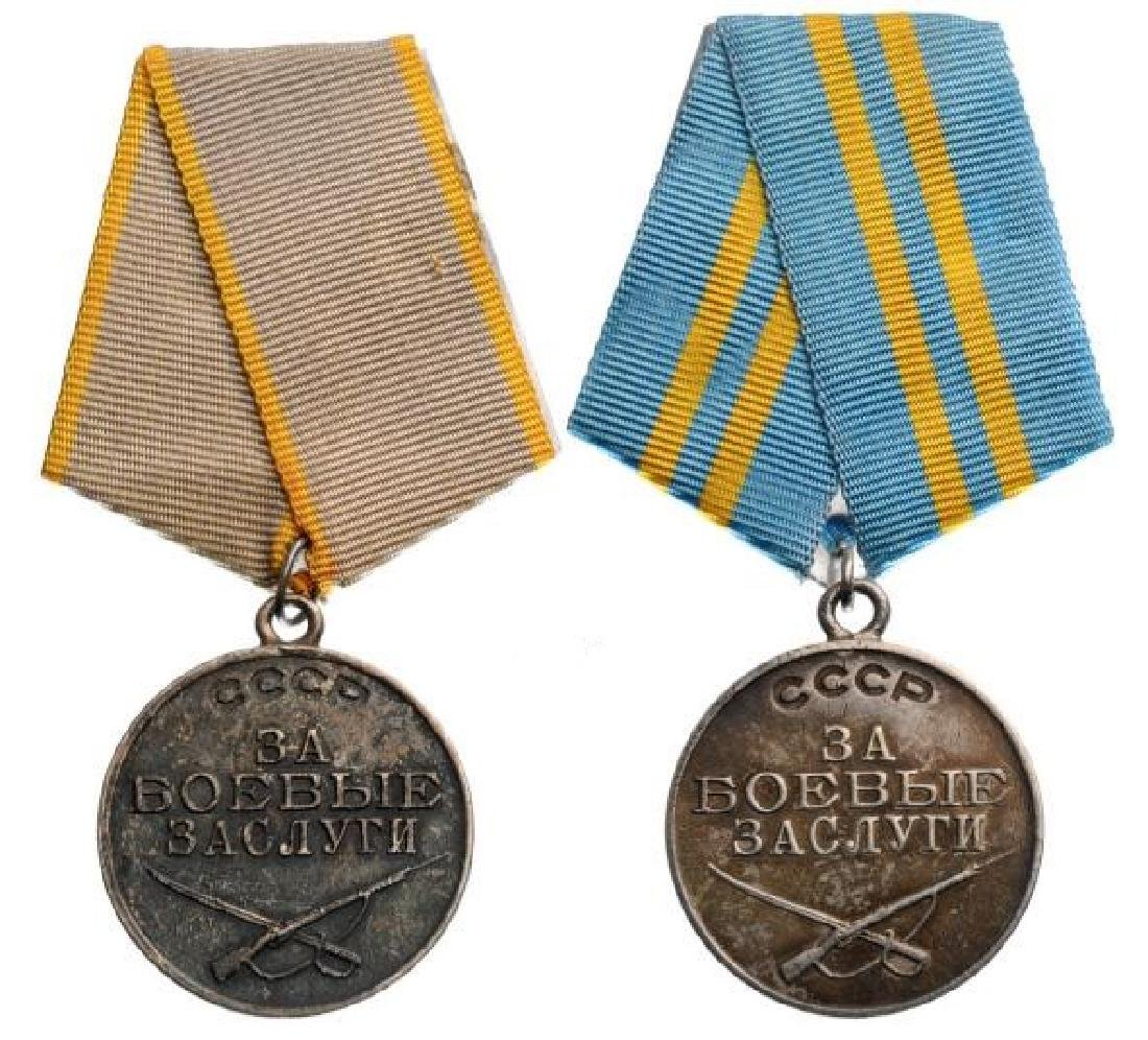 Lot of 2 Medal for Meritorious Service in Battle,