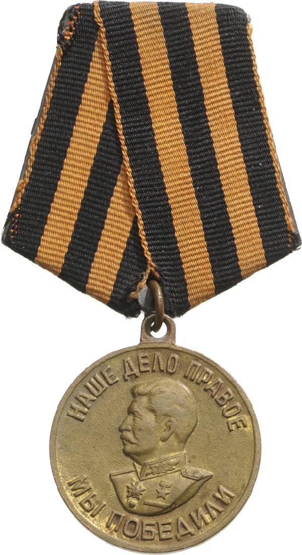 Medal for the Victory over Germany, instituted in