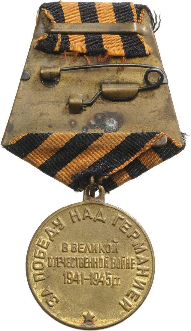 Medal for the Victory over Germany, instituted in - 2