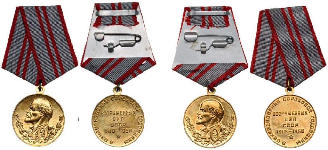 Lot of 2 Medal for 40 Year Jubilee of the Army and