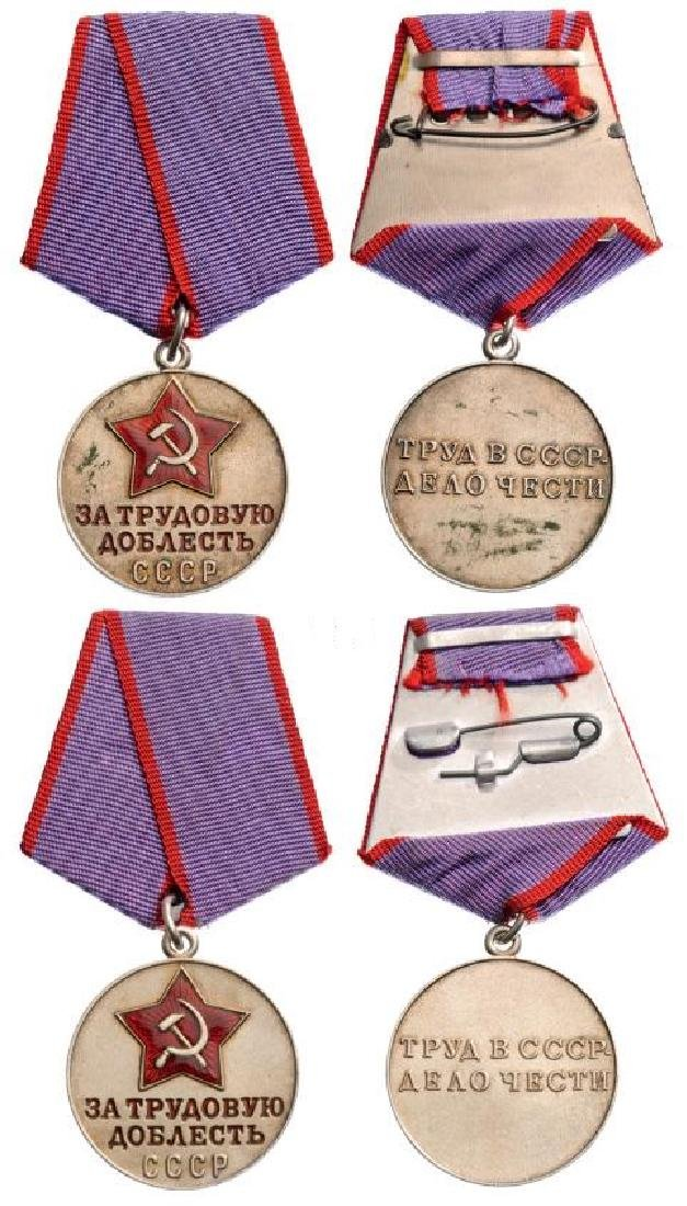 Lot of 2Medal for Valiant Labor, instituted in 1938