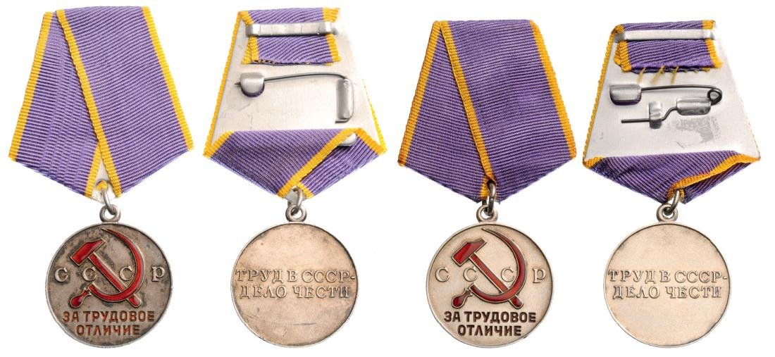 Lot of 2 Medal for Distinguished Labor, instituted in
