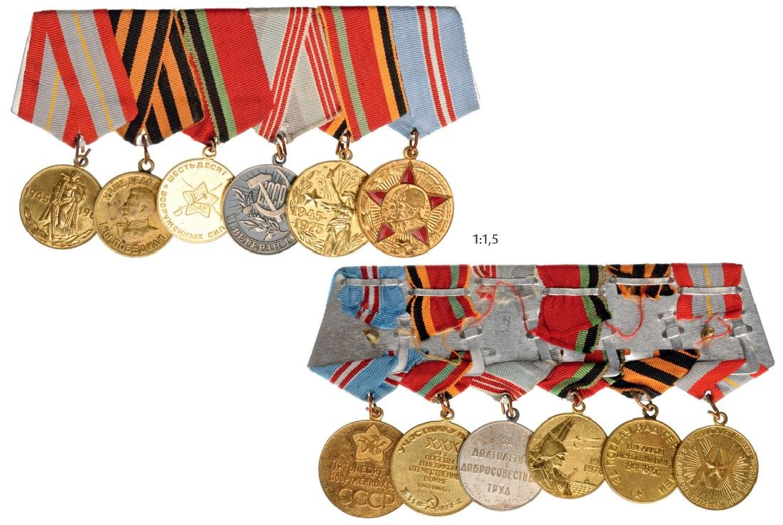 Medal Bar with 6 Decorations