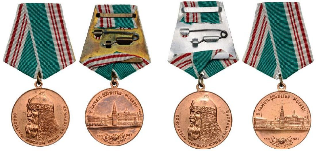 Lot of 2 Medal for the 800 th Anniversary of the