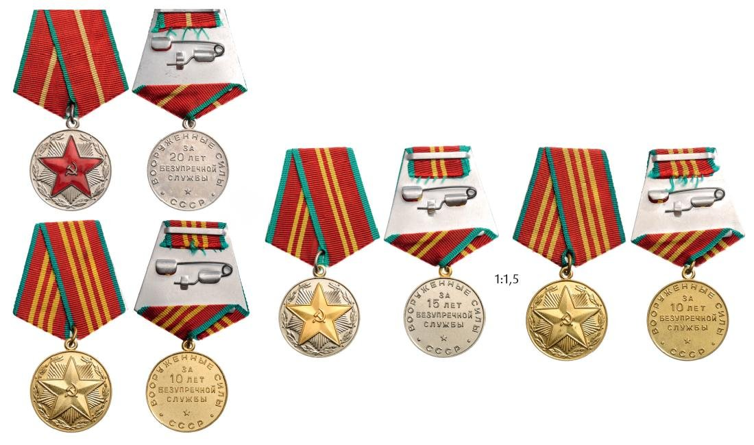 Lot of 4 Long Service and Good Conduct Medals