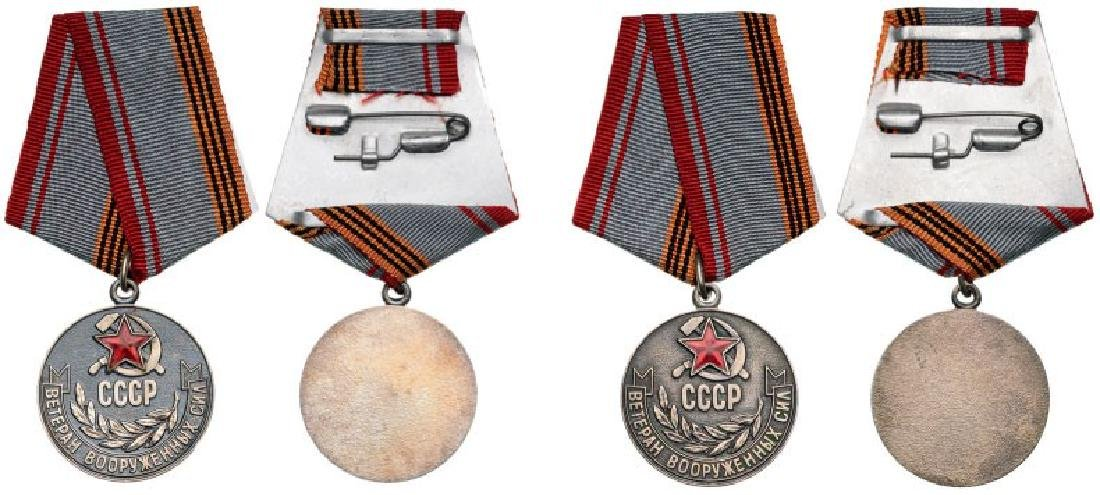 Lot of 2 Medal for Veteran of the Armed Forces of the