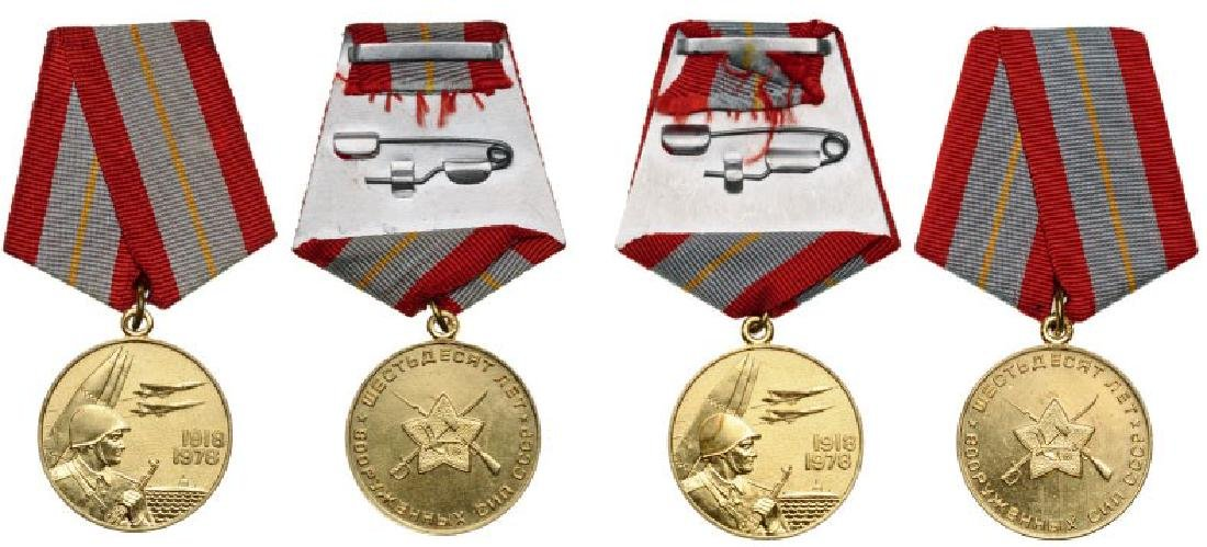 Lot of 2 Medal for the 60 th Jubilee of the Armed