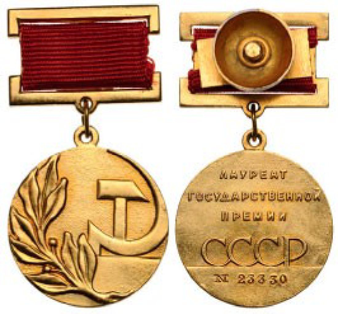 USSR State Prize, 1st Degree, instituted in 1966