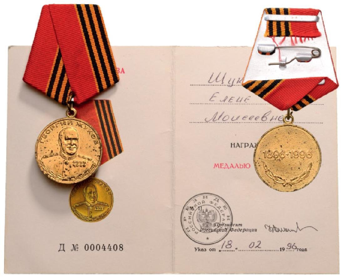 Lot of 2 ZHUKOV MEDAL WITH AWARDING DOCUMENT,