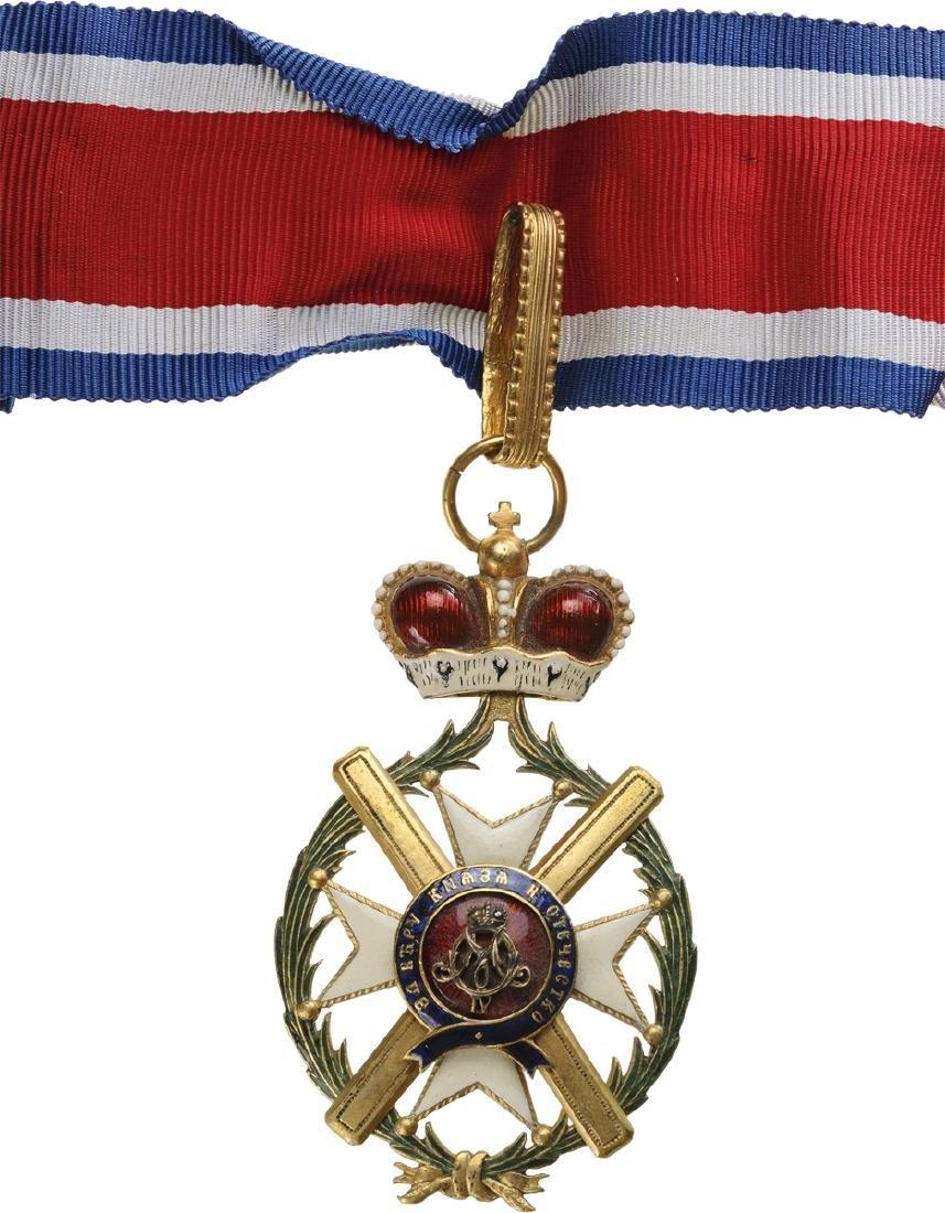 ORDER OF TAKOVO
