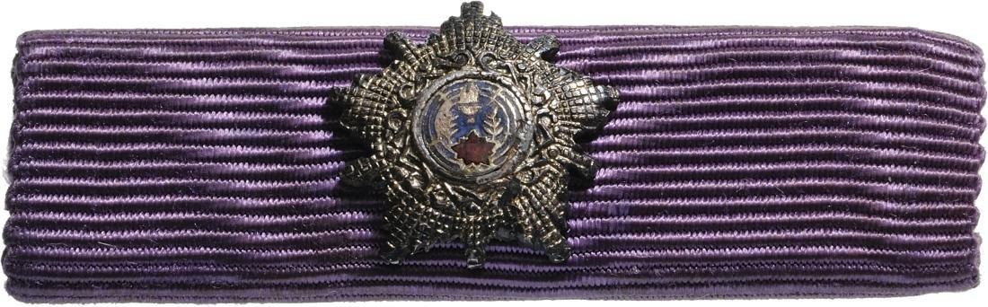 ORDER OF THE YUGOSLAV STAR