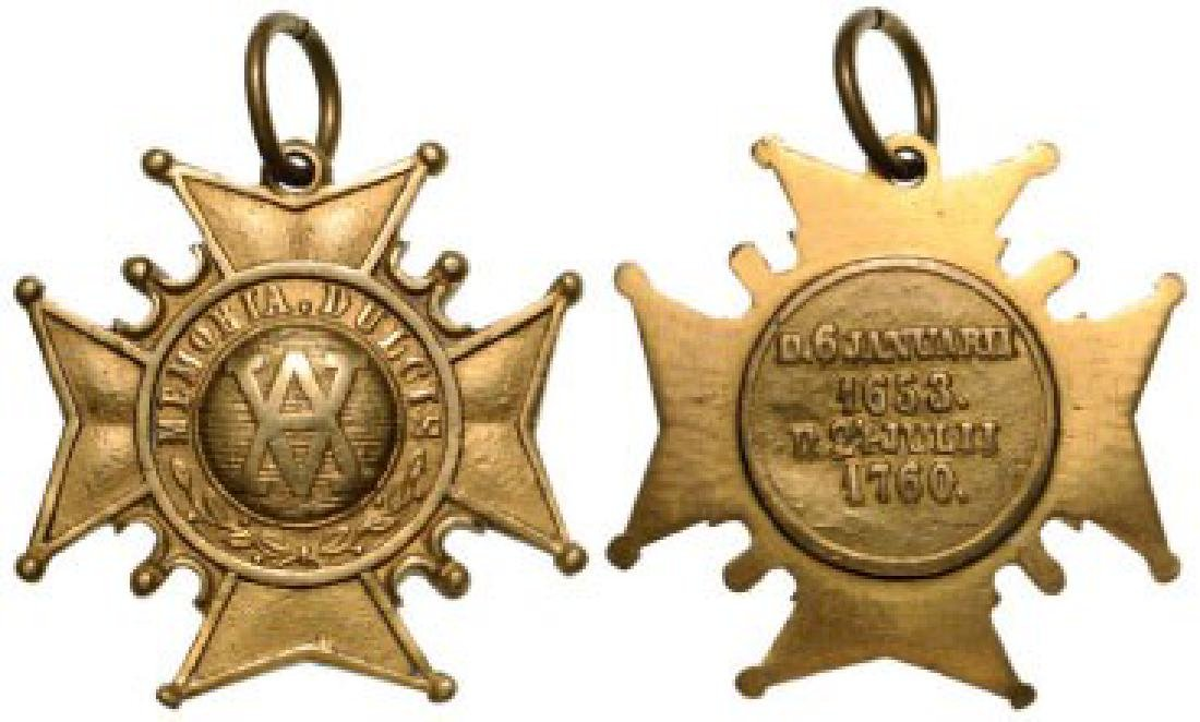 ORDER OF THE AMARANTH, instituted in 1873