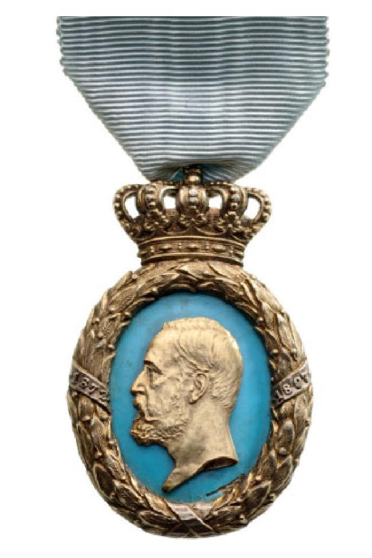 OSCAR II, SILVER JUBILEE MEDAL, FOR GUESTS 1897
