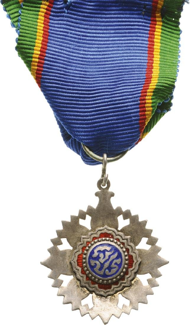 ORDER OF THE CROWN OF SIAM - 2