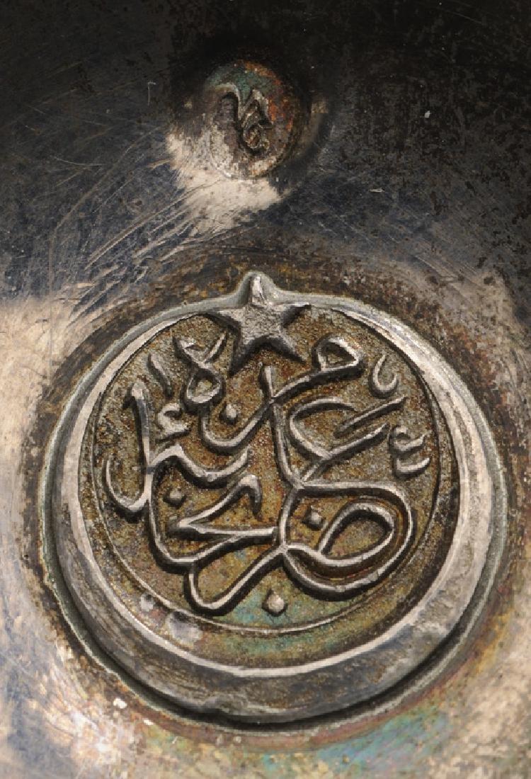ORDER OF THE MEJIDIE - 4