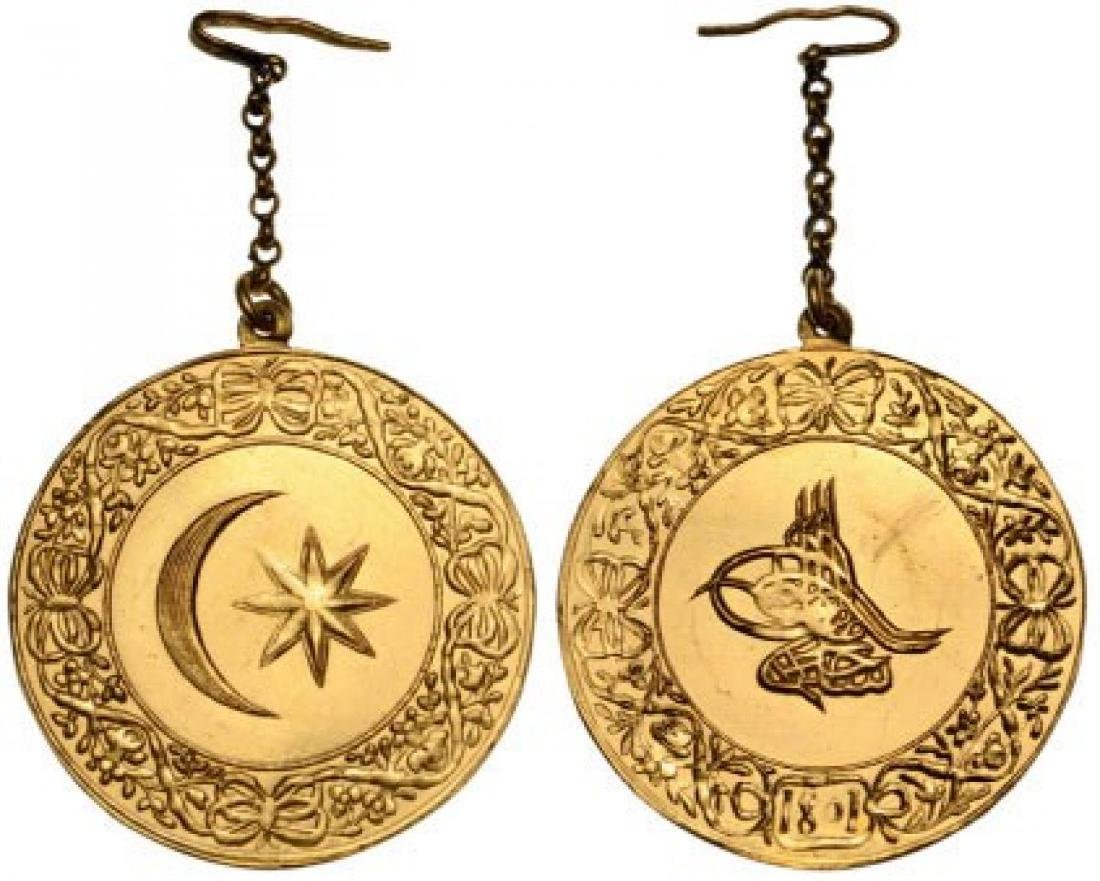ORDER OF THE CRESCENT (Sultan's Medal for Egypt, 1801)