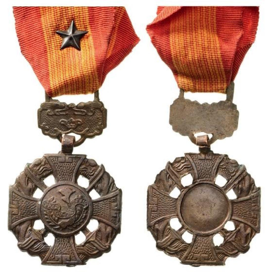 Bravery Cross, instituted in 1950