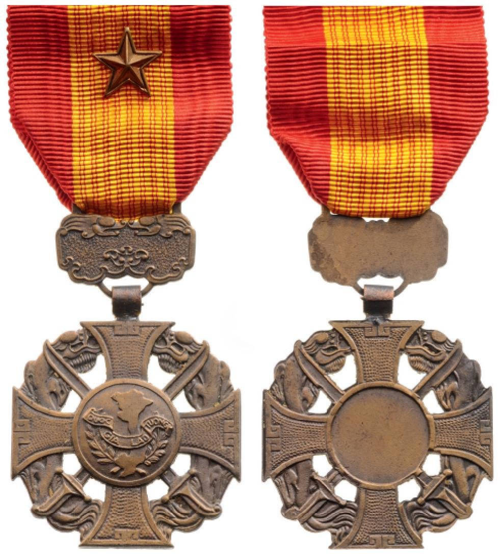 Bravery Cross, instituted 1950