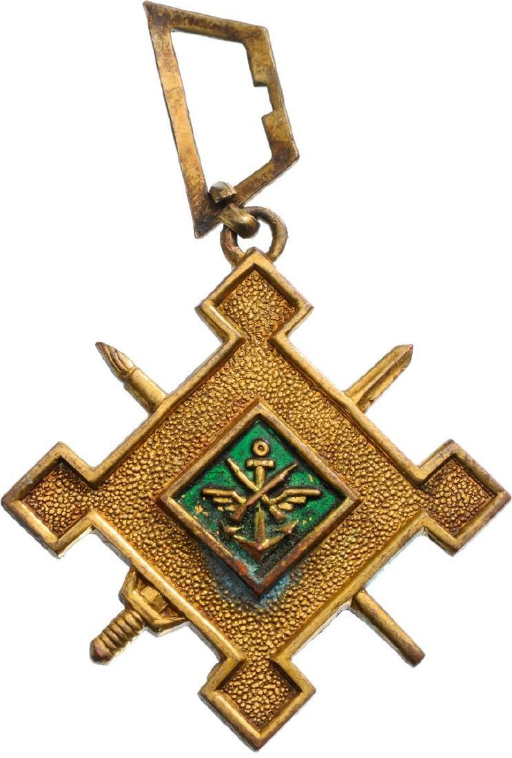 Staff Service Medals