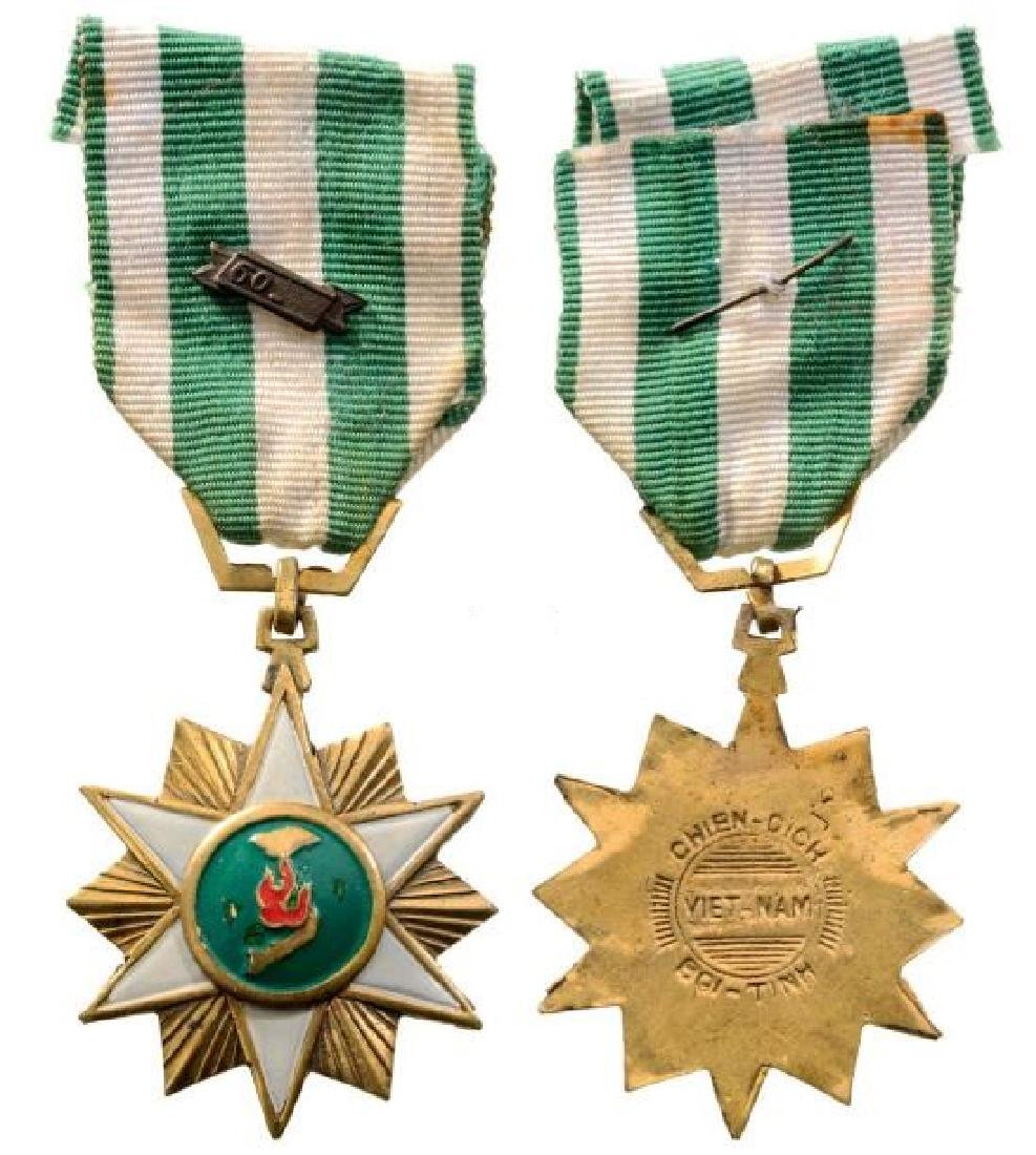 Campaign Medal, instituted in 1966