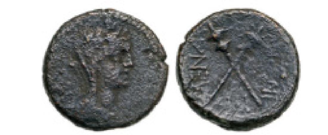 Menainon, AE16 (3.26 g), after 241 BC