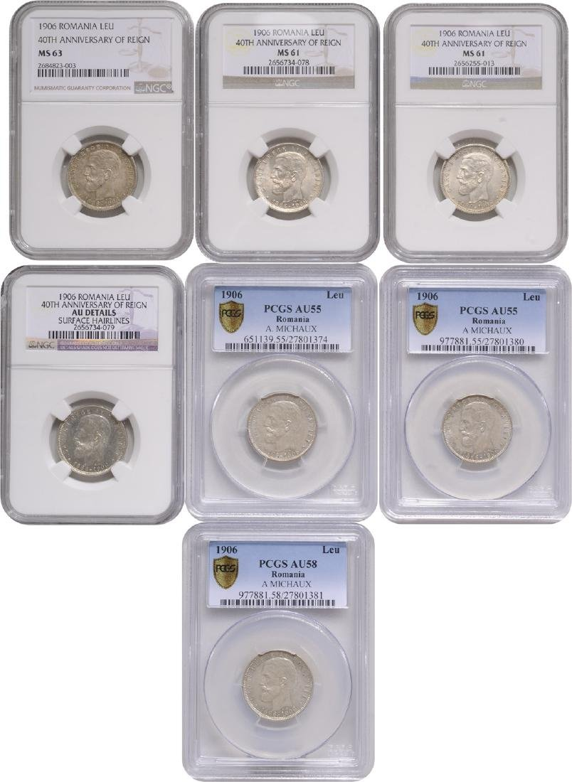 1 Leu 1906, Lot of 7, struck for the 40th Anniversary