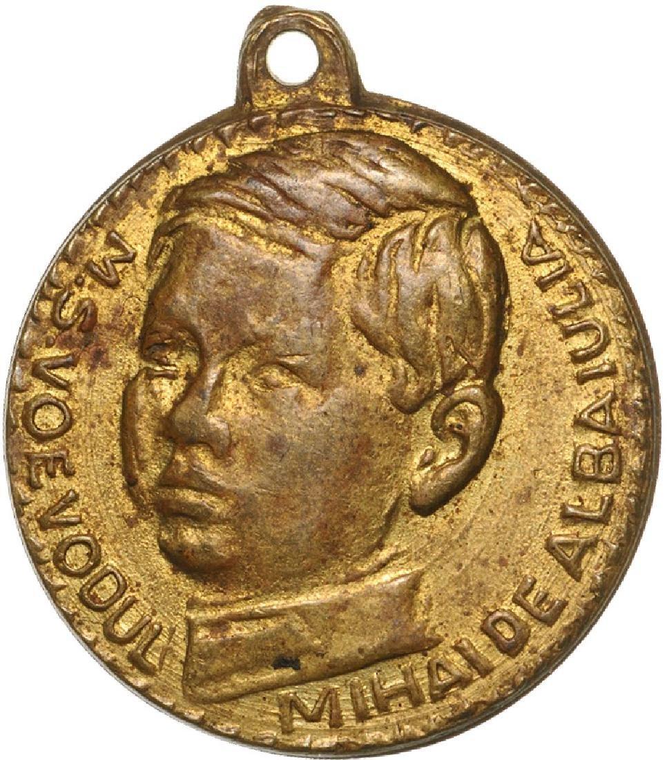 King Mihai I Medal