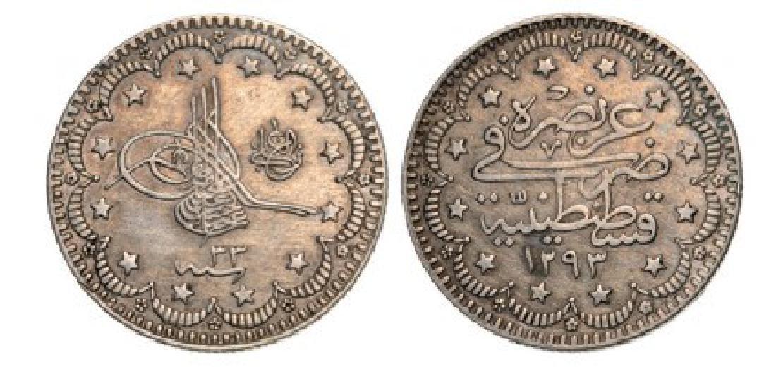 Abdul Hamid II (1876-1919), 5 Kurush AH1293/11 (1885),