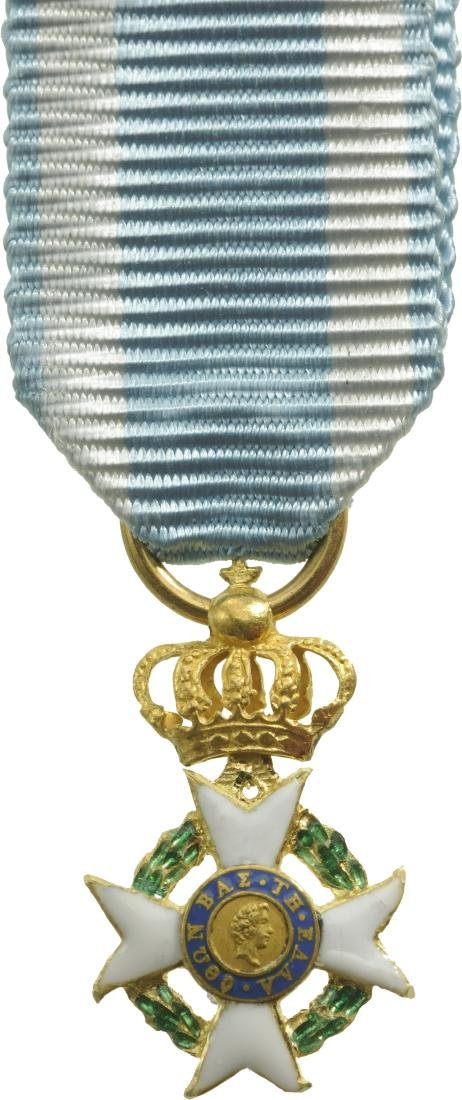 ORDER OF THE REDEEMER